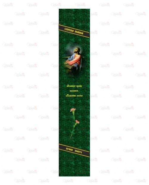 """Столешница с фотопечатью """"модель Вечная память с воскрешением зеленый"""""""
