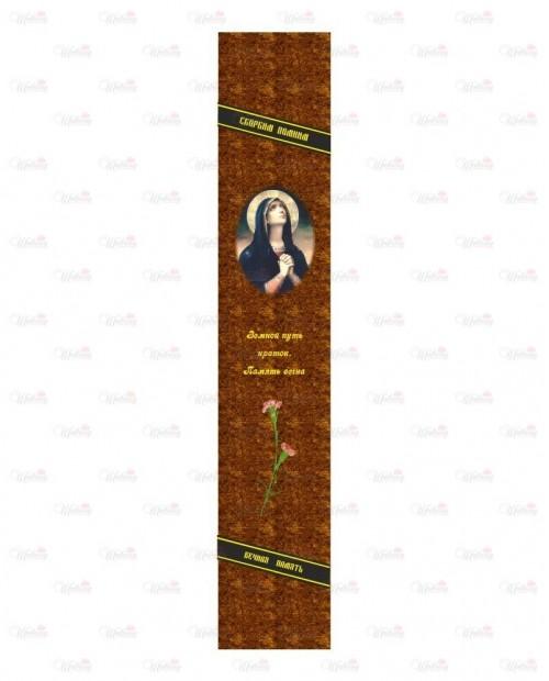 """Столешница с фотопечатью """"модель Вечная память с Мадонной коричневая"""""""