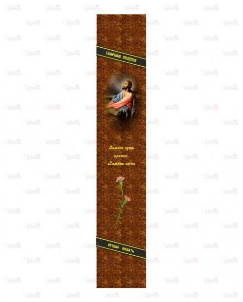 """Столешница с фотопечатью """"модель Вечная память с Иисусом коричневая"""""""