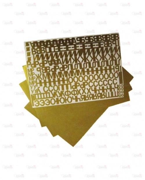 Набор шрифтов золотой