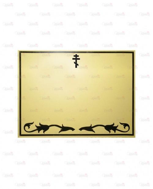 """Табличка металлическая с фотопечатью """"модель Завиток золото"""""""