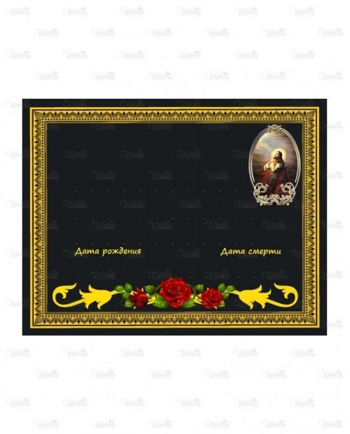 """Табличка металлическая с фотопечатью """"модель Роза с Иисусом"""""""